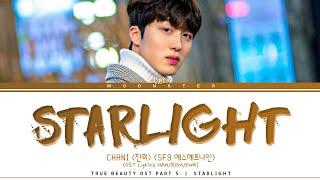 [OST Lyrics] CHANI 찬희 (SF9 에스에프나인) - 'Starlight (그리움)'
