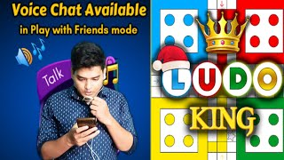 🔥🔥 Ludo king Voice Chat || How to play ludo king with voice chat 2020 screenshot 3