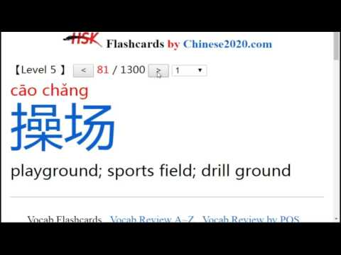 hsk-vocabulary-flashcards-level-5-a-(word-1~150)