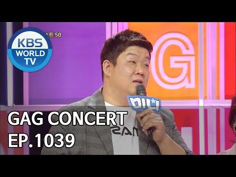 Gag Concert | 개그콘서트 EP.1038 [ENG/2020.03.21]