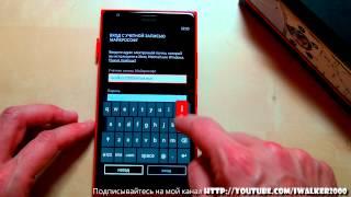 ГаджеТы: достаем из коробки флагманский планшетофон Nokia Lumia 1520