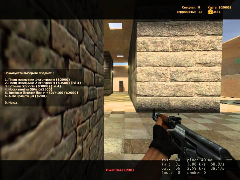 Сервера war3mod для css v34 сделать сайт бесплатно викс