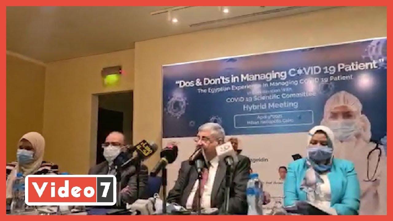 مستشار الرئيس للصحة يحذر من تناول أدوية لمواجهة كورونا بدون وصفة طبية  - 23:58-2021 / 4 / 9