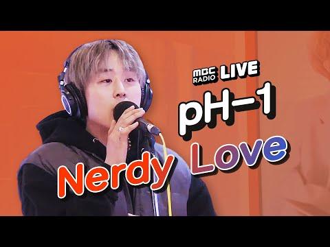 [LIVE] pH - 1 - Nerdy Love / 박경의 꿈꾸는 라디오
