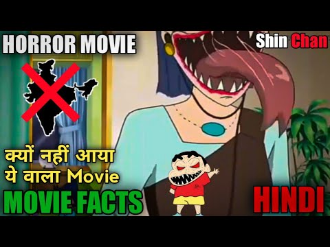 Download Shin Chan Very Horror And Creepy Movie Story And Facts in Hindi ||Shin Chan The Legend: Dance Amigo