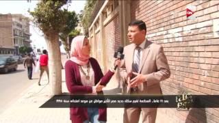كل يوم - بعد 21 عاما .. المحكمة تغرم سكك حديد مصر لتأخير مواطن عن موعد امتحانه سنة 1995