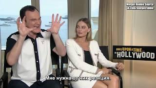 Марго Робби и Квентин Тарантино о фильме «Однажды... в Голливуде» (Русские субтитры)
