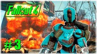 """#3.Бой за Аду, зачистка Корвеги, пупс Ремонт. Прохождение [Fallout 4] в режиме """"Выживание"""""""