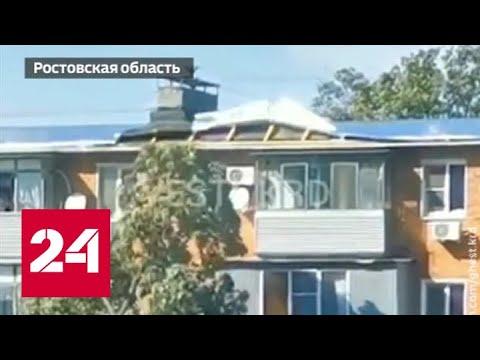 """""""Погода 24"""": под ударом стихии оказались южные регионы - Россия 24"""