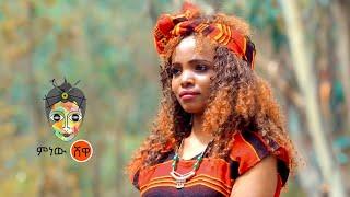 Musique éthiopienne : Kalkidan Tesfaye (Ayaa Godagnoha) - Nouvelle musique éthiopienne 2021 (vidéo officielle)