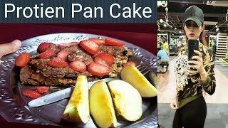 PROTIEN PAN CAKE RECIPE IN 10MINS /पुरोटिन पेन केक