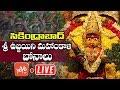 Gambar cover LIVE: Sri Ujjaini Mahankali Bonalu LIVE | Secunderabad Bonalu 2020 | Telangana Bonalu |YOYOTVChannel