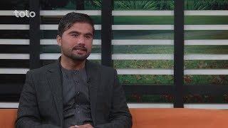 بامداد خوش - ورزشگاه - گشایش نخستین اکادمی سربسته کریکت در کابل