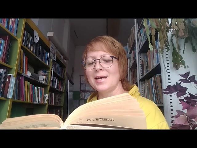 Изображение предпросмотра прочтения – ИринаКосенкова читает произведение «Собаке Качалова» С.А.Есенина