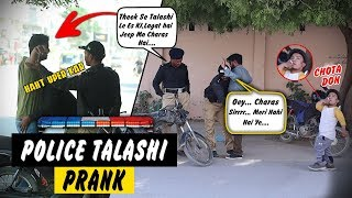 | Police Talashi Prank | By Team In P4 Pakao 2019