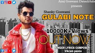 Gulabi note   4k video shanky goswami ...
