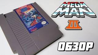 Mega Man 3 - Extra Life