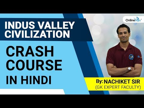 Indus Valley Civilisation: Indian History Crash Course in Hindi