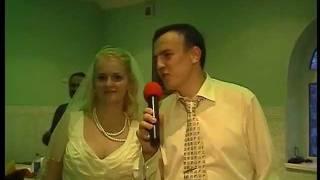 Проведение свадьбы, тамада Владимир Миловидов