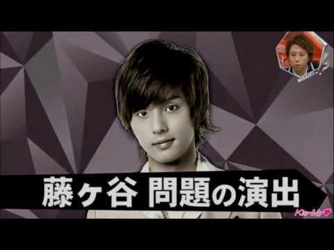 【高画質】第19回 キスBUSA 藤ヶ谷太輔 問題の演出!?2013 8 04