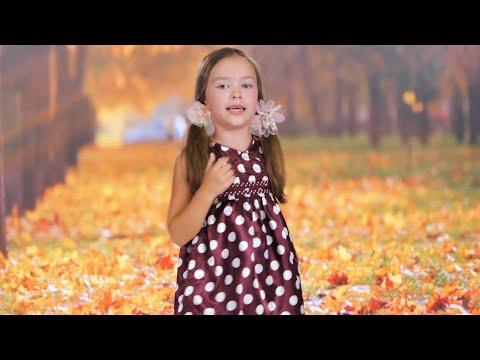 Andra Sofi Ghicavii – Hai vino la scoala – Cantece pentru copii in limba romana