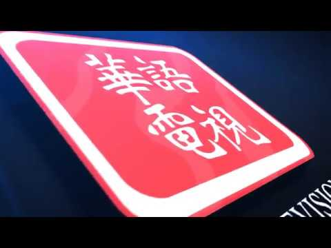 Sino TV