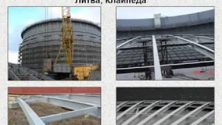 Холодное цинкование Ceram-Kote(Антикоррозийная защита металлоконструкций., 2011-02-01T16:45:08.000Z)