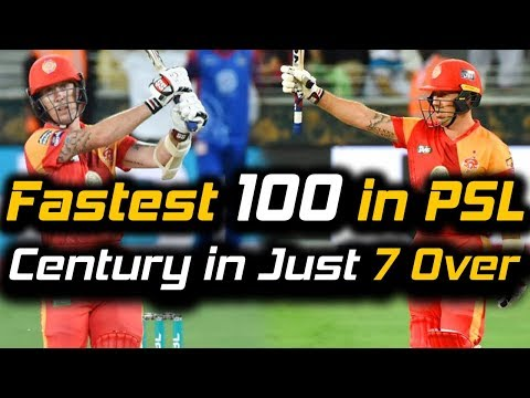 Islamabad United Fastest 100 in just 7 Overs | Islamabad United Vs Karachi Kings | HBL PSL 2018