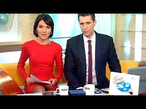 Анастасия Чернобровина Утро России Эфир от 18.03.2013
