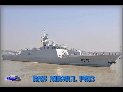 Bangladesh Navy - BNS Nirmul P813