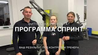 Как похудеть ребенку 12 лет на 15кг за три месяца программа похудения спринт от Виталия Зинченко
