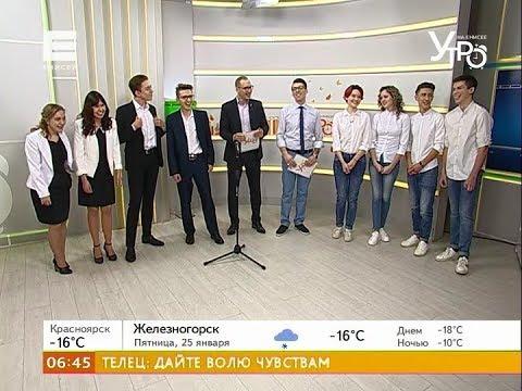 СФУ Vs КГПУ: в честь дня студента устраиваем батл гимнов