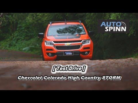 "[Test Drive] Chevrolet Colorado High Country STORM สีส้ม ""Orange Crush"" กับชุดแต่ง Thunder - วันที่ 19 Jul 2018"