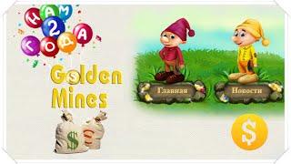Golden Mines RUB - Игра с Выводом Денег. Заработок в интернете 2016(, 2016-06-08T12:56:36.000Z)