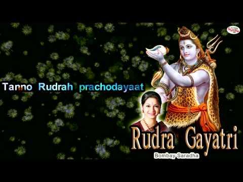 Rudra Gayatri Mantra With English Lyrics Sung By Bombay Saradha