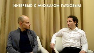 Интервью с Михаилом Глуховым (Rigidus) - lisp разработчиком