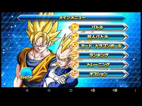 El Mejor Juego De Dragon Ball Z En Android Sin Internet Totalmente