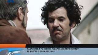 пермяк Георгий Бурков