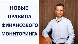 Признаки подозрительных клиентов банков: нервничает, долго сидит у ячейки / Адвокат Руслан Шерстюк