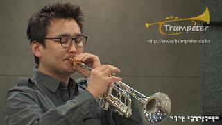 트럼펫터 입문 강좌 제 2강 (트럼펫의 기초 주법 이론)