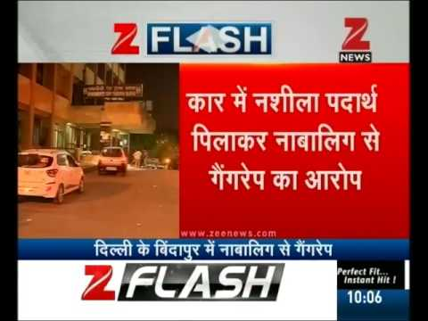 Delhi: 15-year-old girl allegedly gang-raped by two juveniles