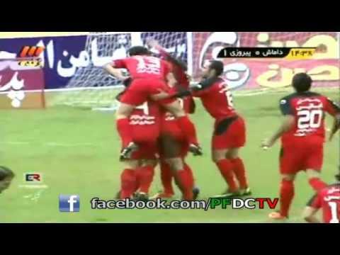 Iran Goal Celebration
