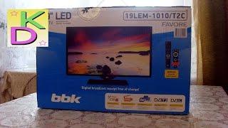Распаковка телевизора BBK 19LEM-1010/T2C.