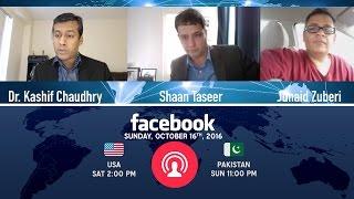 Rabwah Times Live: Discussion on Pakistan's Blasphemy Laws with Shaan Taseer & Junaid Zuberi