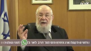 """ערוץ אורות- הרב ישראל מאיר לאו - פרשת ניצבים: """"אתה בוחר אם לחיות או לא..."""""""