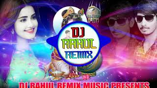 Yaar Mere Jigri Kurte Aale In The Mix Rahul Remix  // yaar mere jigri khaas