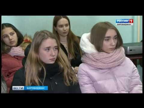 Студентам ПГУ им. Шолом-Алейхема рассказали об опасности ВИЧ
