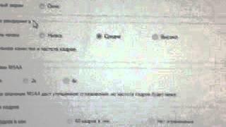 fifa 14 устранения проблемы с зависанием игры(, 2013-12-30T13:02:55.000Z)