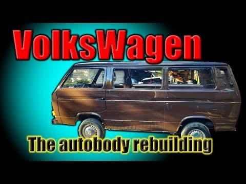 VW T3. The autobody rebuilding. Восстановление кузова.