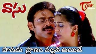 Vasu Telugu Movie Songs | Paataku Pranam Video Song | Venkatesh, Bhoomika